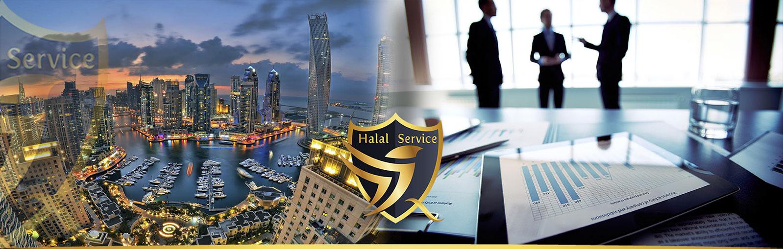 Cover chi siamo Halal Service-HS