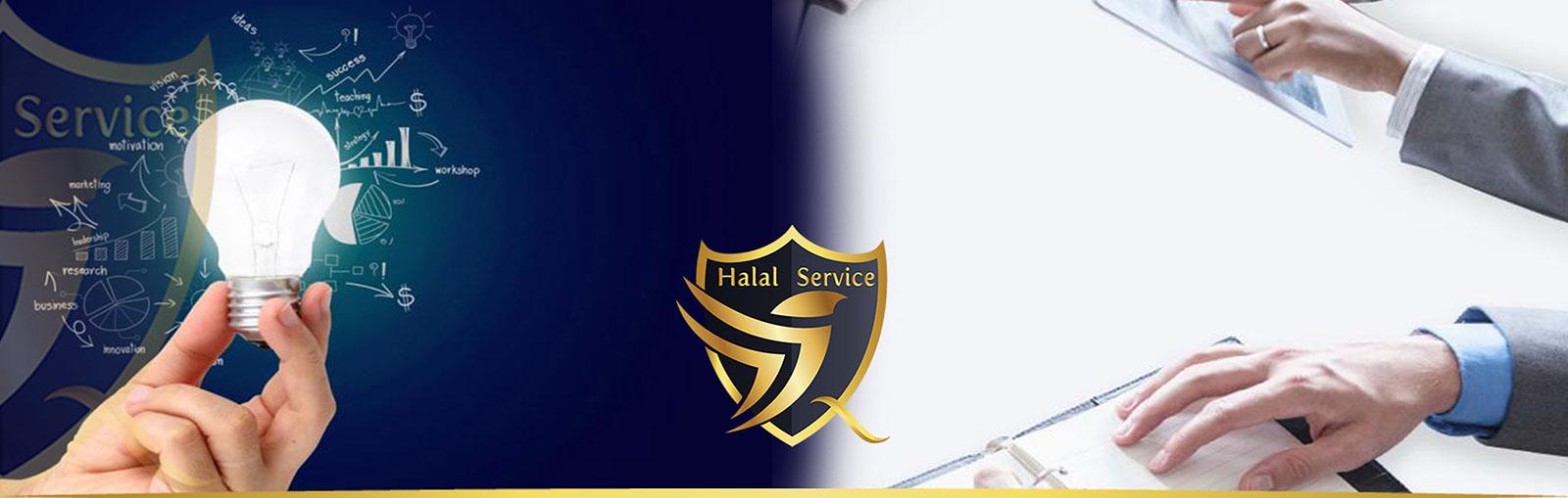 Cover formazione Halal Service-HS